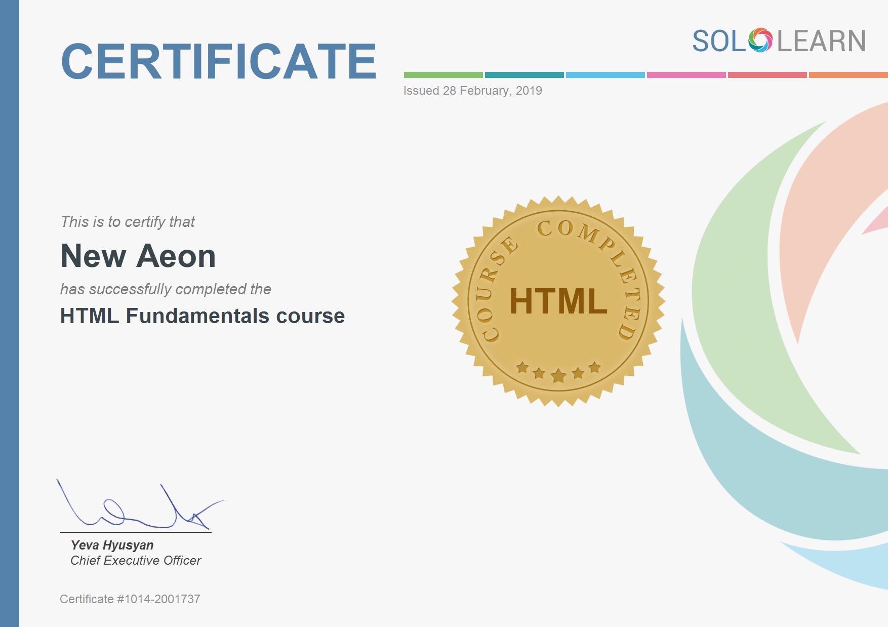 html award certificate